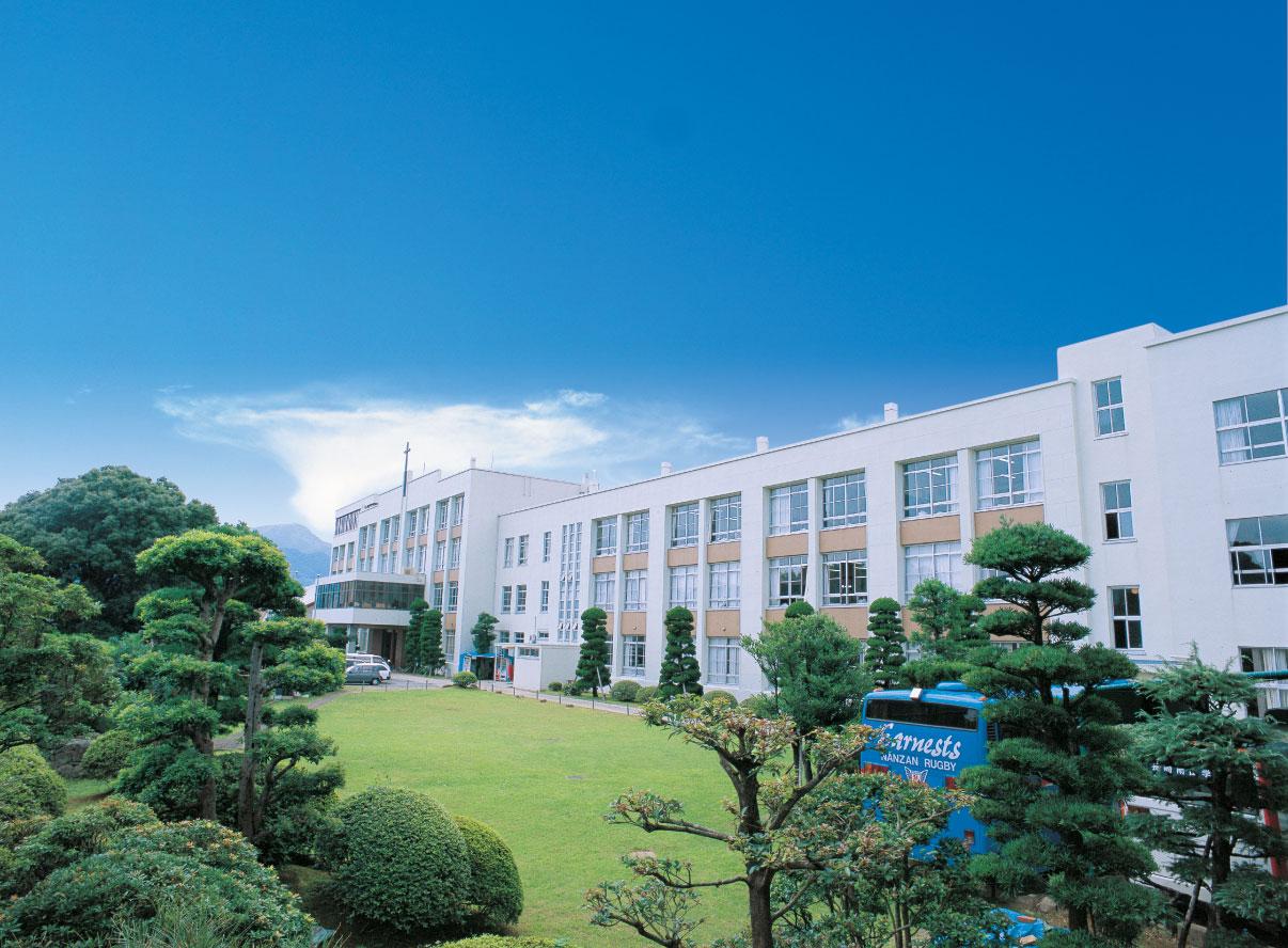長崎南山中学校の外観