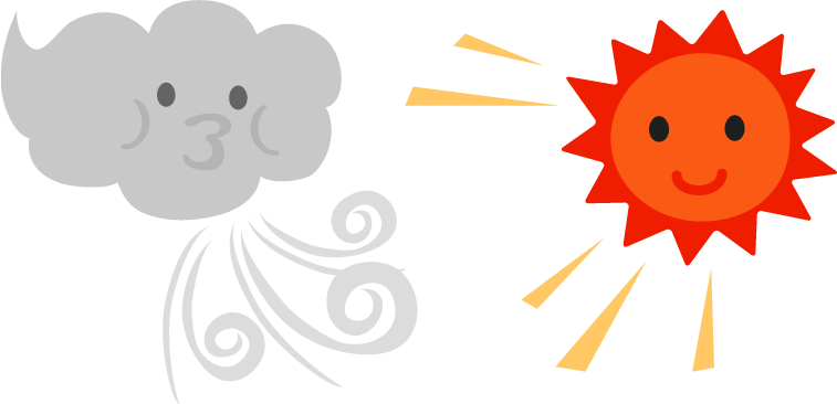 北風と太陽イメージ