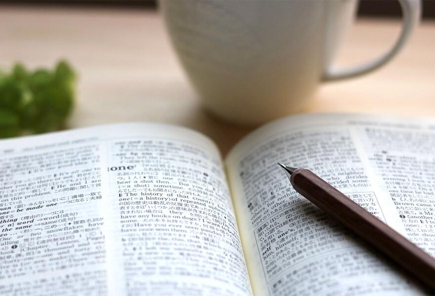 英語の勉強のイメージ